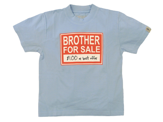 Brother For Sale Sky